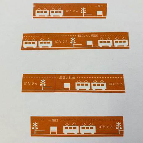 マスキングテープセット