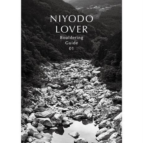 NIYODO LOVER  Bouldering Guide 01