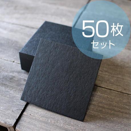 アクセサリー台紙【50枚】57×57mm ※ブラック無地