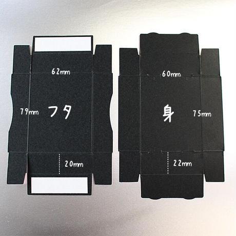 ギフトボックス(カラー・フタ箱)【30箱】
