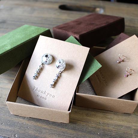 ギフトボックス(起毛フタ箱)【3箱】