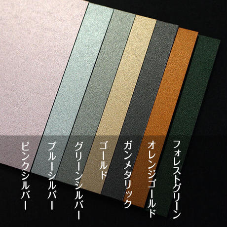 アクセサリー台紙【30枚】71×59mm ※カラー無地
