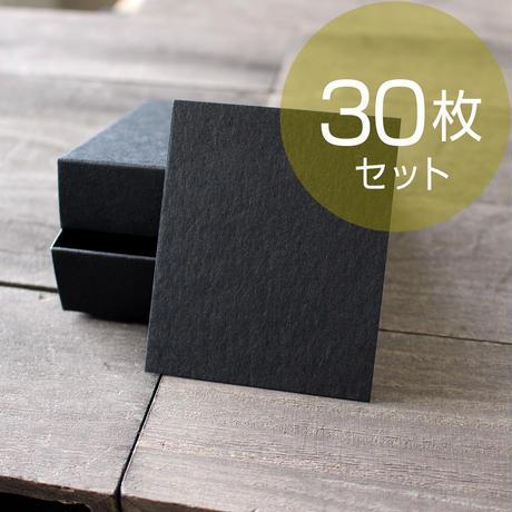 アクセサリー台紙【30枚】71×59mm ※ブラック無地