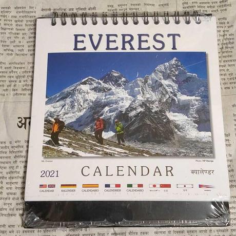 2021年エベレスト街道卓上カレンダー