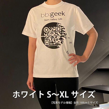 bb:geek オリジナルTシャツ ホワイト S~XL