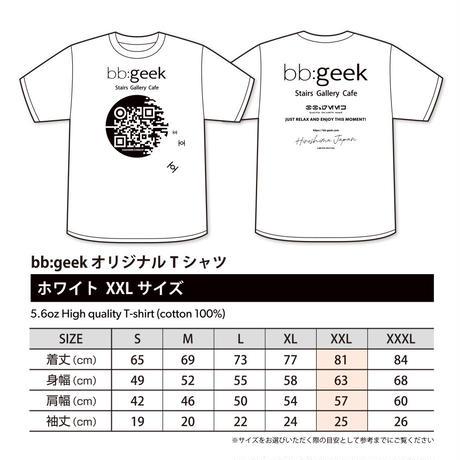 bb:geek オリジナルTシャツ ホワイト XXL