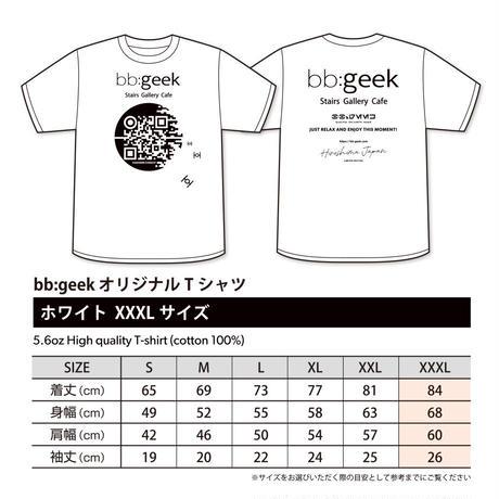 bb:geek オリジナルTシャツ ホワイト XXXL