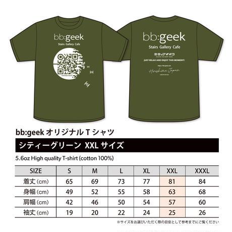 bb:geek オリジナルTシャツ シティーグリーン XXL