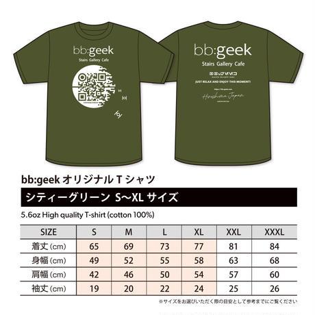 bb:geek オリジナルTシャツ シティーグリーン S~XL