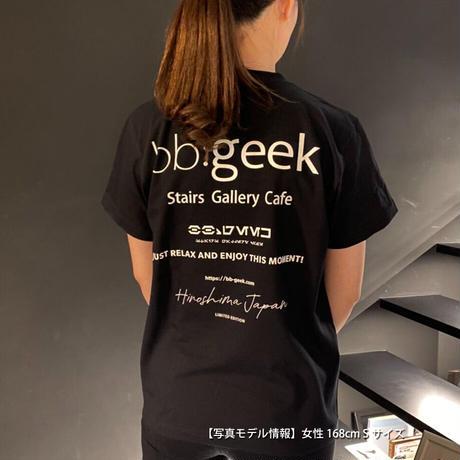 bb:geek オリジナルTシャツ ブラック S~XL