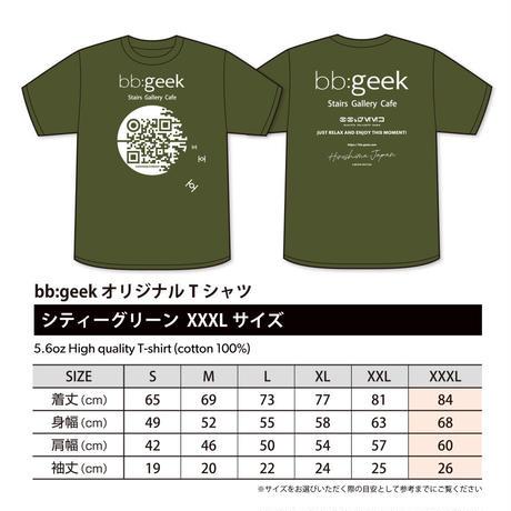 bb:geek オリジナルTシャツ シティーグリーン XXXL
