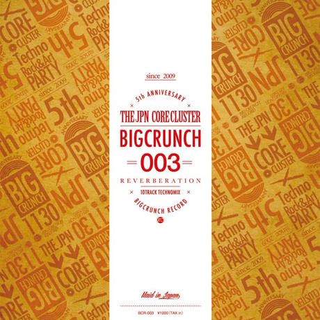 "3rd ALBUM:BIG CRUNCH 003 ■BONUS TRACK:K.N.""narcotic addiction""+Morphonics with Zac""Beat Drunker"""