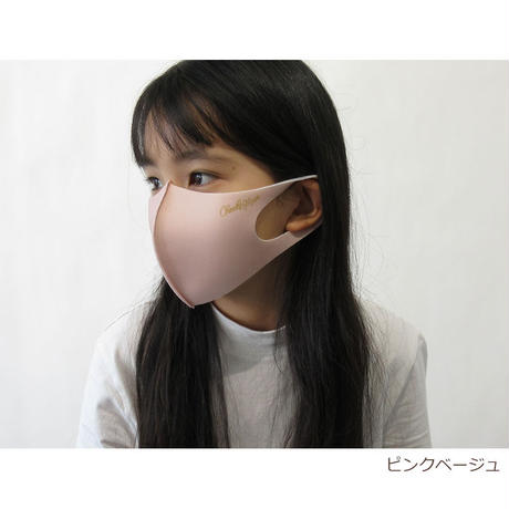 【代引き不可】チークマスク(ksmask062_kids)【キッズ 子供 マスク 洗える 小さめ 血色マスク 血色 カラー 洗えるマスク チークマスク ファッションマスク  おしゃれマスク】