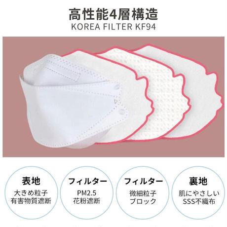 kf94マスク(dmask005)kf94 マスク kf94マスク 韓国  個包装 大人用 レギュラーサイズ 使い捨てサイズ