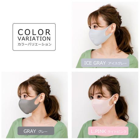 【代引き不可】冷感マスクkanmask【マスク 冷感 冷感マスク 即納 3枚  ひんやり 冷たい 接触冷感  洗えるマスク おしゃれ 夏用マスク 男女兼用 クールマスク 在庫あり  3D 】