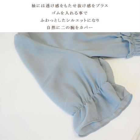 クラシカルaラインワンピース(hk009)