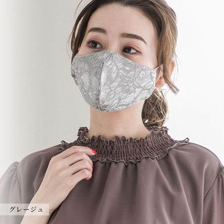 【送料無料・代引き不可】ラグジュアリーラメレースマスク(irmask036b)【マスク   即納 ファッションマスク  洗えるマスク  おしゃれ  ラメレースマスク  立体マスク   在庫あり  】