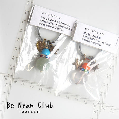 【52】アウトレット★スペースキャットキーホルダー2点セット(長期店頭在庫品)
