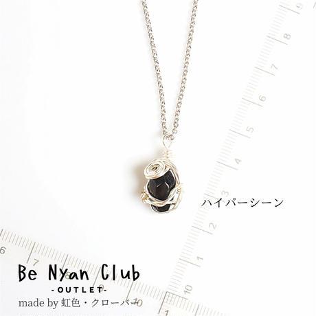 【81】チャリティ★ハイパーシーン?ワイヤージュエリーネックレス!made by 虹色・クローバー