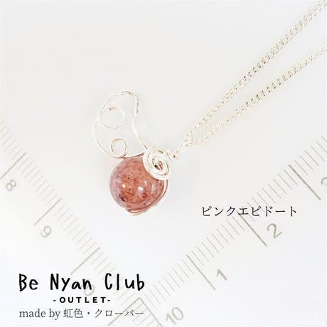 【83】チャリティ★ピンクエピドート 天使の羽根ワイヤージュエリーネックレス made by 虹色・クローバー