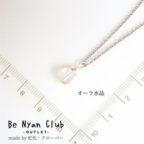 【87】チャリティ★オーラ水晶ぷちネックレス made by 虹色・クローバー
