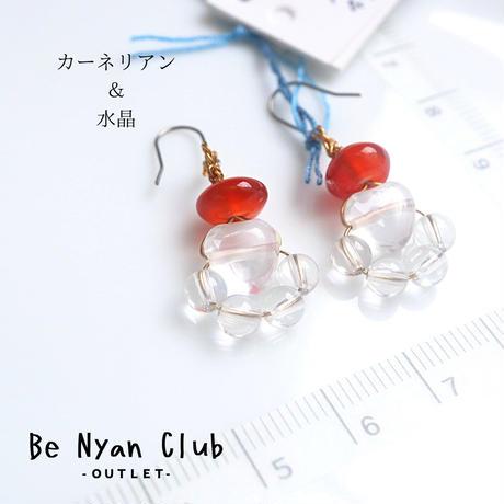 【55】アウトレット★カーネリアンと水晶の肉球ピアス(長期店頭在庫品)