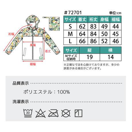 72701 新品 撥水ジャケット