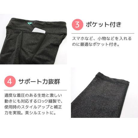 【楽レギ】82211 新品 ポケット付き 裏起毛 レギンス