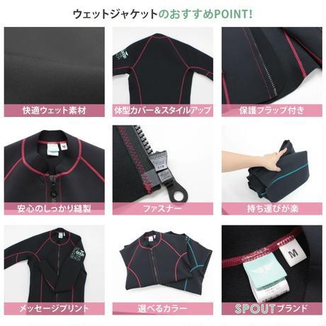 62010 新品 ウェットジャケット