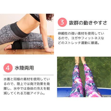 【楽レギ】82210 新品 水陸両用 ストレッチ レギンス
