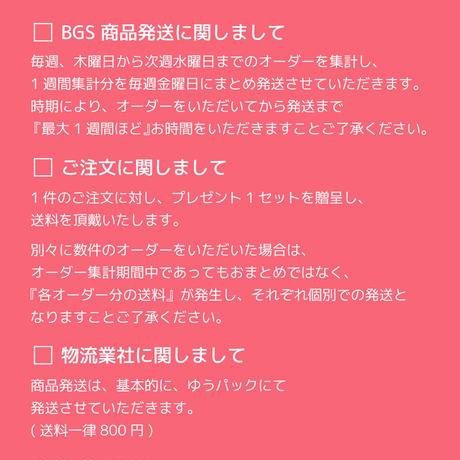 【即ヨガセット】 キャミソール[82009]+ポケレギ[82211]+ヨガタオル[82025] 3点セット