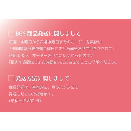 【水陸両用マルチキャミ 大人買い3点セット 】キャミソール [82009] 3点セット