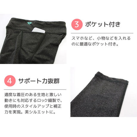 【即ランセット】 撥水パーカー[72701]+ポケット付き裏起毛レギンス[82211] 2点セット
