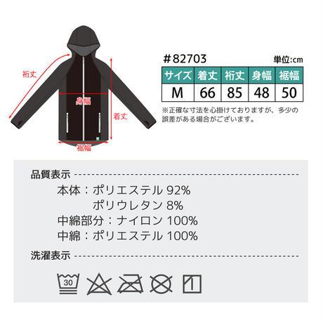 82703 新品 アウタージャケット