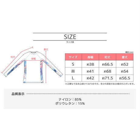 【ラッシュガード レギンス2点セット】ラッシュガード[91230]+ストレッチレギンス[91220] 2点セット