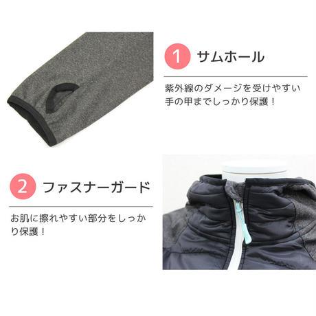 【温アウトドアセット】 アウタージャケット[82703]+ポケット付き裏起毛レギンス[82211] 2点セット
