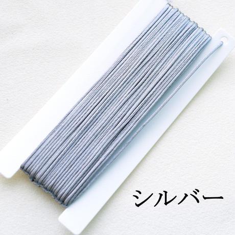 【全2色】シルクタッチコード1mm×10m