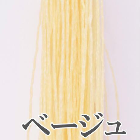 【全8色】ロウビキヒモ 極細タイプ 0.4㎜×20m