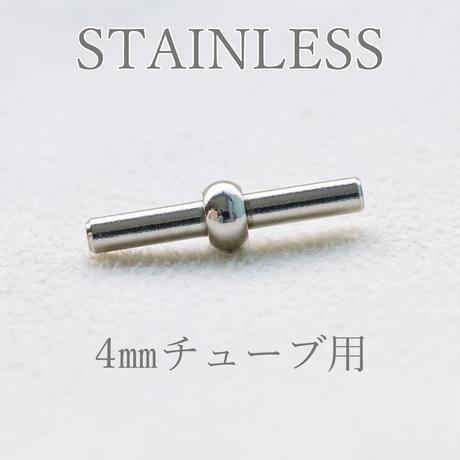 PVCチューブジョイント金具【4㎜用】10個 ステンレス製