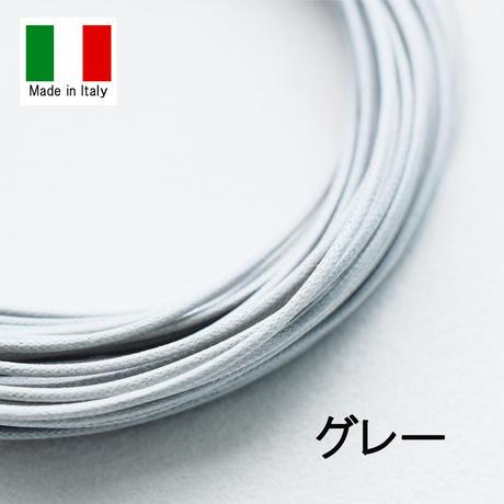 【全10色】イタリア製 綿ヒモ 1.3mm 10m