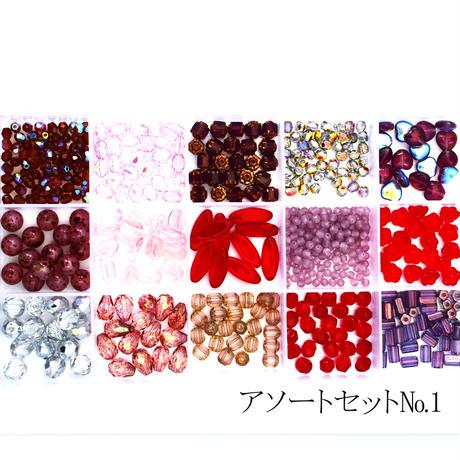 【1~4セットご購入】チェコ製ガラスビーズ アソートセット ケース入 №1