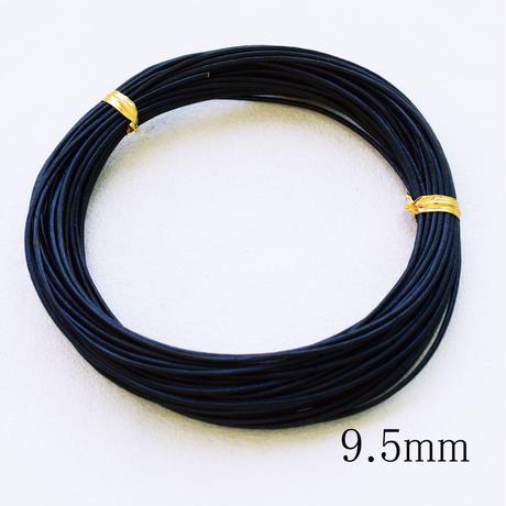 アウトレット 特別価格 牛革ヒモ 黒 1mm 9.5m