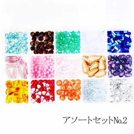 【1~4セットご購入】チェコ製ガラスビーズ アソートセット ケース入 №2
