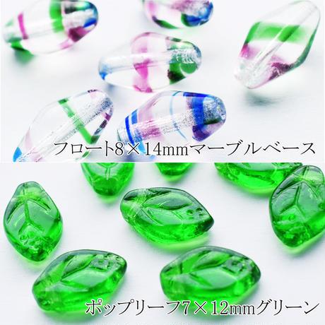 【1~4セットご購入】チェコ製ガラスビーズ アソートセット ケース入 №5