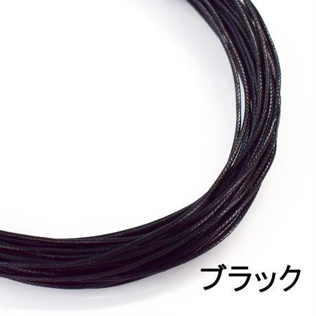【全8色】ブレイドコード 1mm×10m