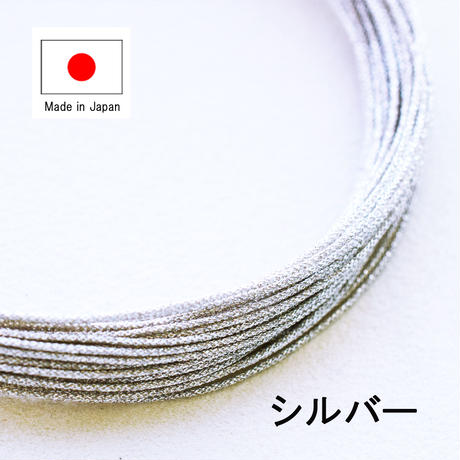 【全3色】シルク調コード 0.7mm 10m
