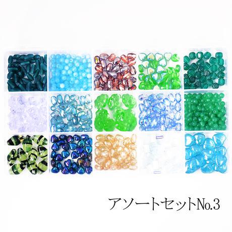【5セット以上ご購入】チェコ製ガラスビーズ アソートセット ケース入 №3