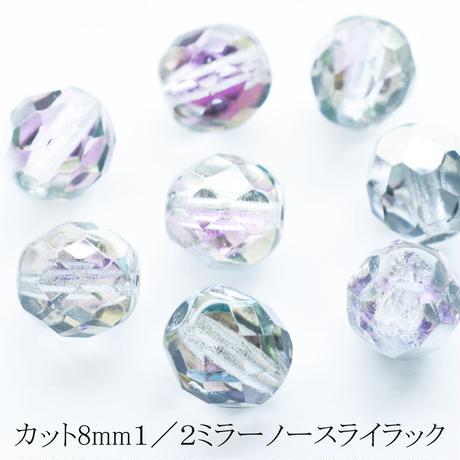 【5セット以上ご購入】チェコ製ガラスビーズ アソートセット ケース入 №2
