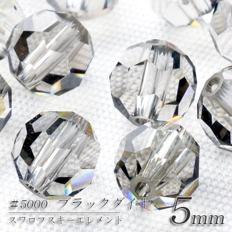 【全6色】スワロフスキー ファセット (丸) 5mm 10個