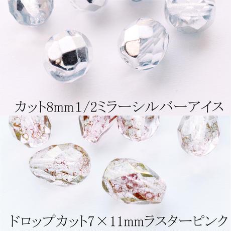 【5セット以上ご購入】チェコ製ガラスビーズ アソートセット ケース入 №1